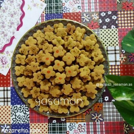 شیرینی نخودچی , طرز تهیه شیرینی نخودچی , شیرینی نخودچی با کره و فر , advdkd ko,n]d