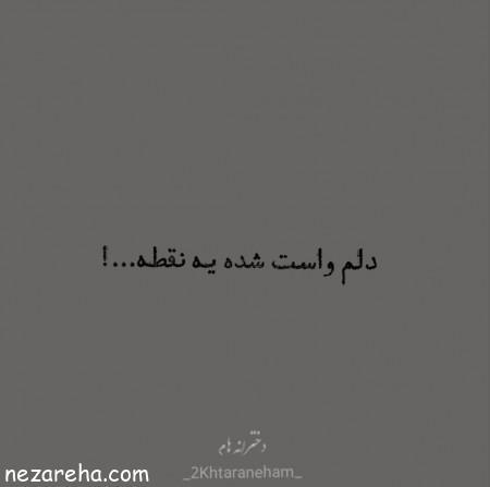 متن سنگین , جملات سنگین , متن سنگین تنهایی , جملات سنگین عاشقانه , ljk sk