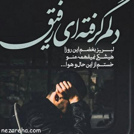 جملات غمگین تنهایی , جملات غمگین مرگ , جملات غمگین